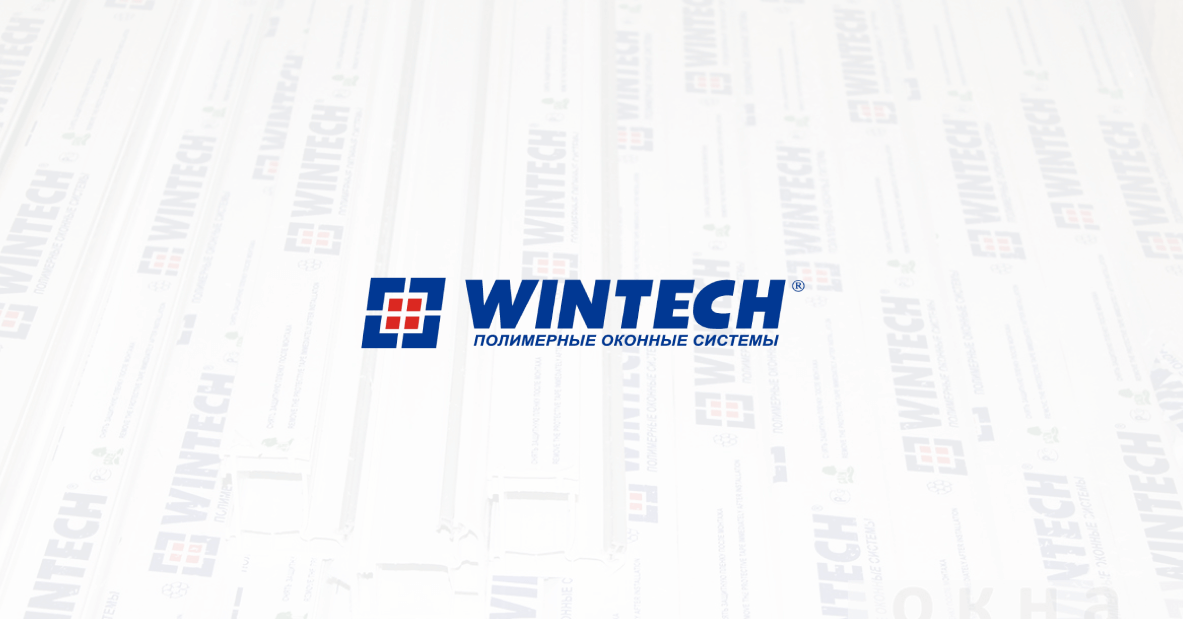 Профиль Wintech: характеристики и свойства